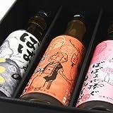 紀州鶯屋 ばばあの梅酒 『原酒・ロゼ梅酒・にごり梅酒』 梅酒飲み比べセット 300ml×3本セット