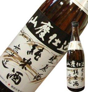 菊姫 山廃純米 無濾過生原酒 720ml