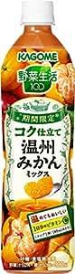 カゴメ 野菜生活100 コク仕立て温州みかんミックス スマートPET 720ml×15本