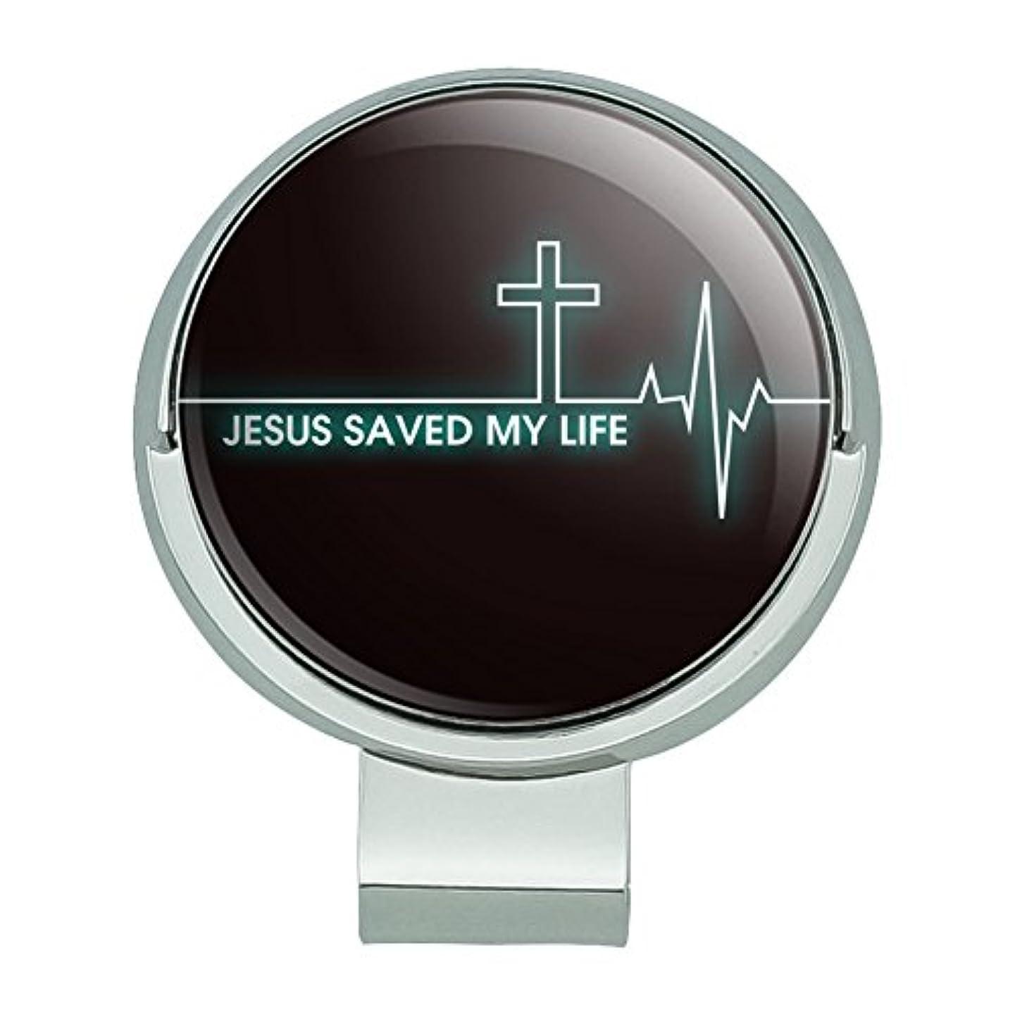 ダーリンみがきますアピールイエスは私の人生を救ったEKG心拍数パルス宗教キリスト教磁気ボールマーカー付きゴルフハットクリップ