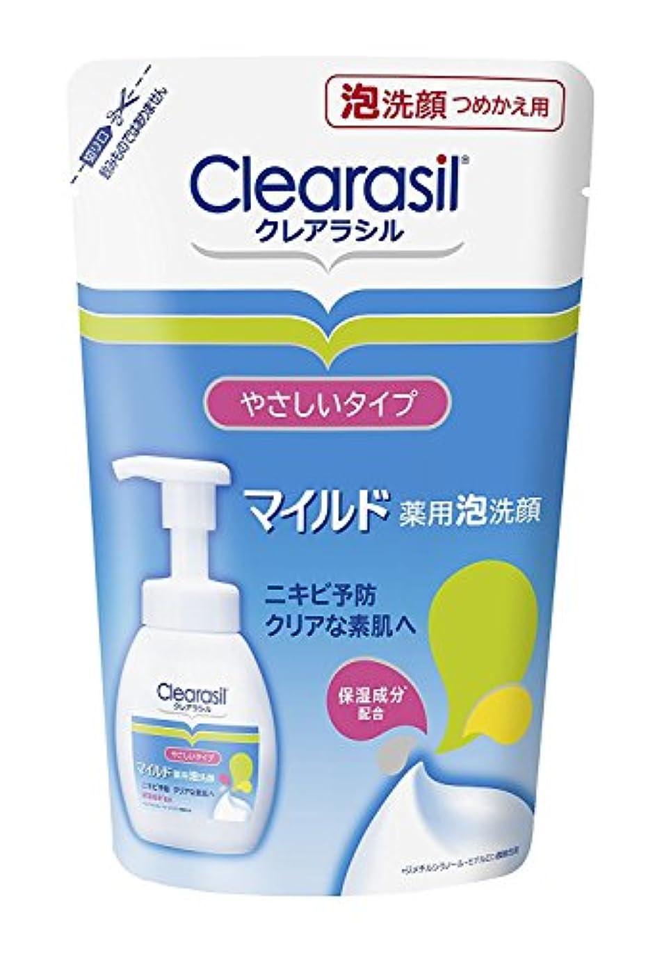 組ロッカー甘やかす【clearasil】クレアラシル 薬用泡洗顔フォーム(マイルドタイプ) つめかえ用 (180ml) ×10個セット