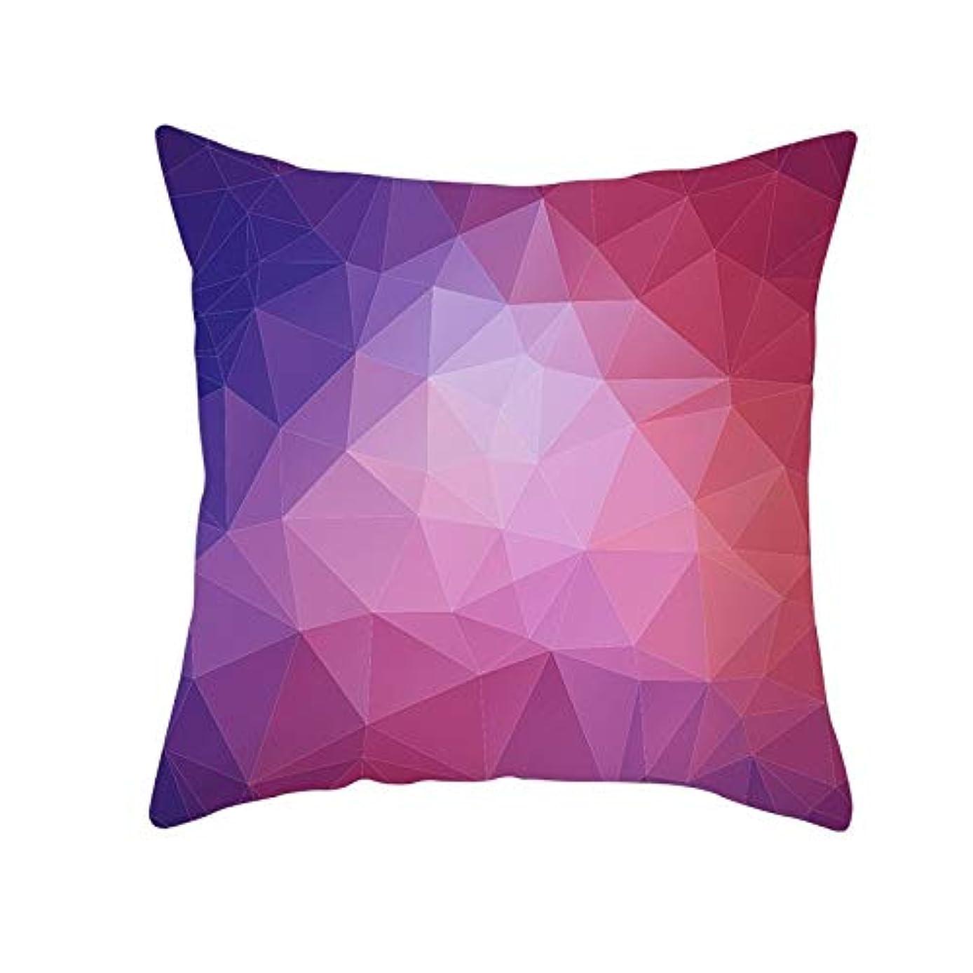孤独な行う流用するLIFE 装飾クッションソファ 幾何学プリントポリエステル正方形の枕ソファスロークッション家の装飾 coussin デ長椅子 クッション 椅子