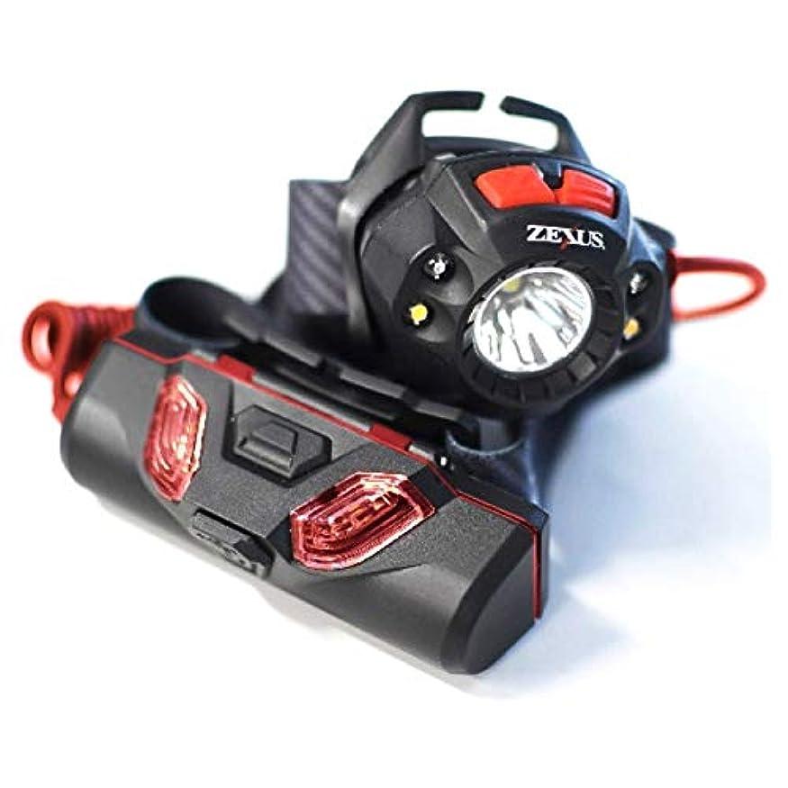 呼ぶ熟考する国民冨士灯器 ZX-R370(充電タイプ) ZX-R370