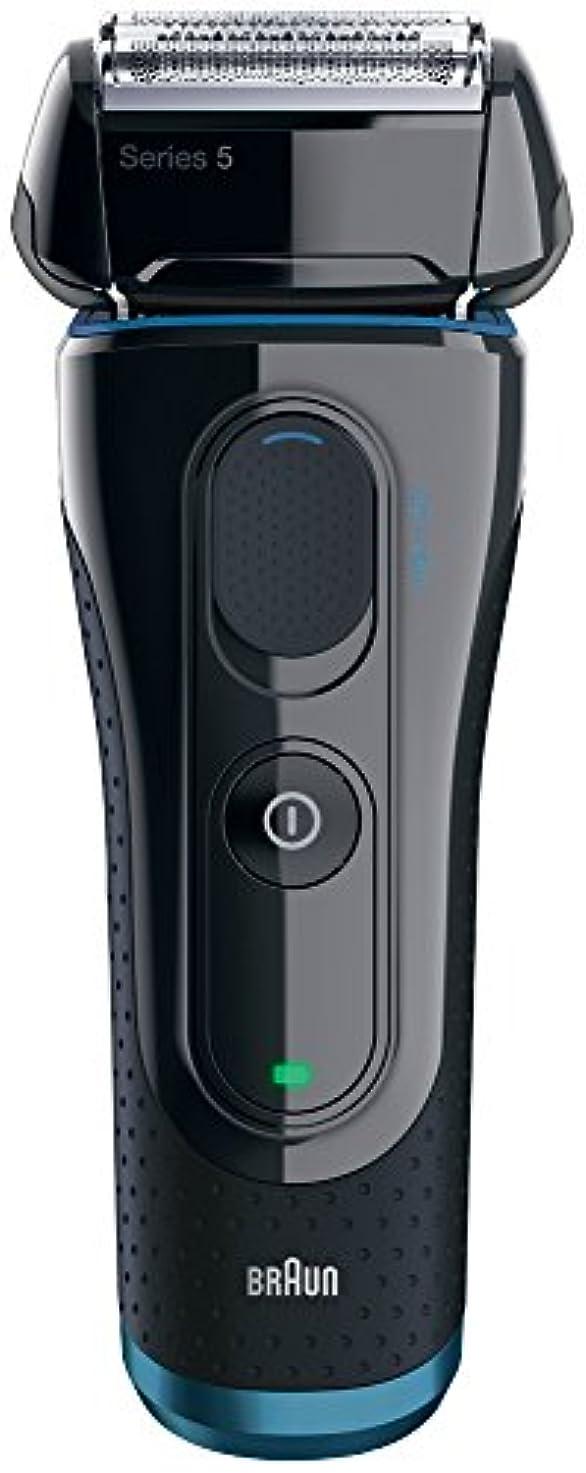 傾向がある絶壁クリーナーブラウン メンズ電気シェーバー シリーズ5 5040s-P 3枚刃 水洗い/お風呂剃り可