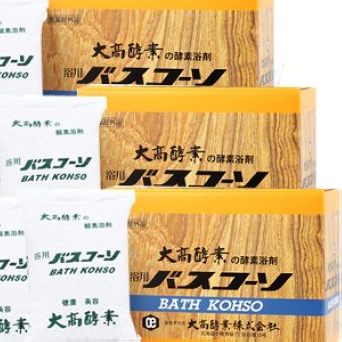 降雨中性開発する【3個】 大高酵素 バスコーソ酵素入浴剤(100g×6袋)x3個 4971578001095
