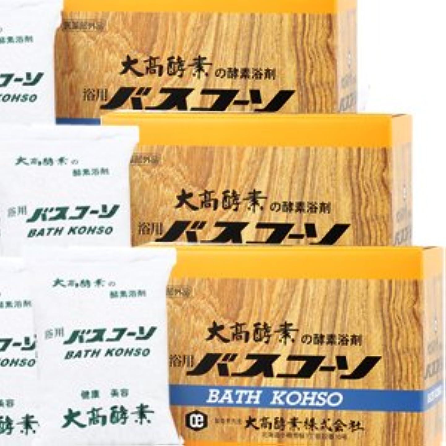 ロール液化する犯人【3個】 大高酵素 バスコーソ酵素入浴剤(100g×6袋)x3個 4971578001095