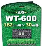 人工芝 WT-600(正巻) 182cm幅×30m巻 1本/セット