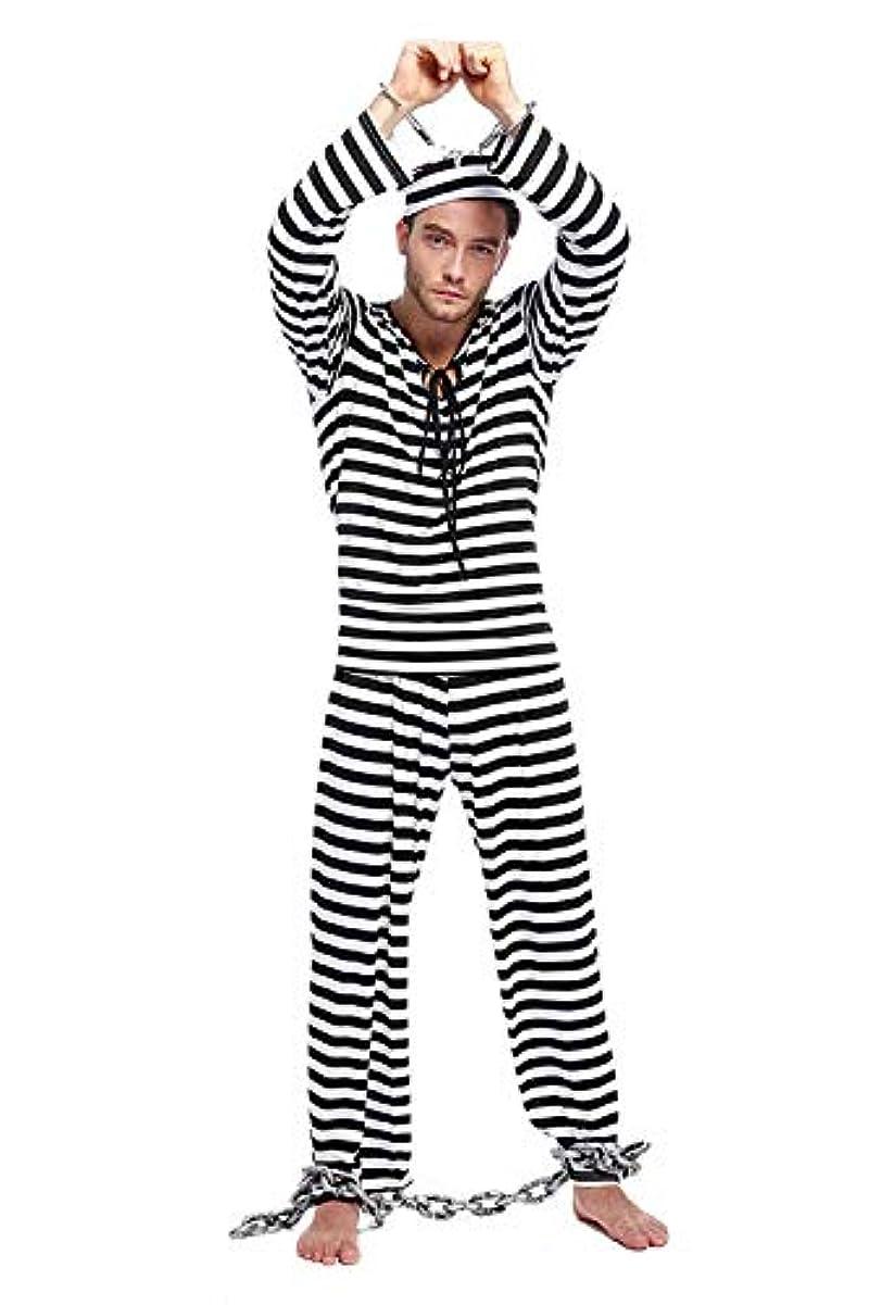 謙虚な支配的世紀Summer Shop[サマーショップ]囚人服 ハロウィン コスチューム 囚人 仮装 コスプレ 手錠 セット メンズ 白黒 ボーダー 長袖 上着+下着 (ボーダー, XL)