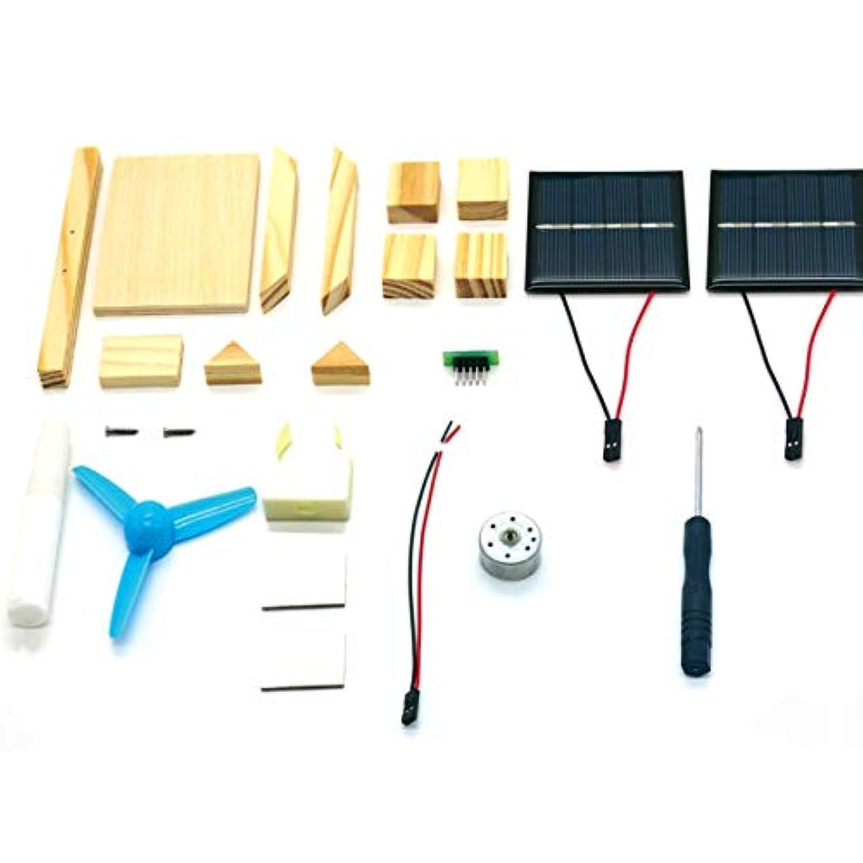 Blackfell Diyソーラーファンモデル組み立てキット科学実験クリエイティブディスカバリー教育玩具子供のため