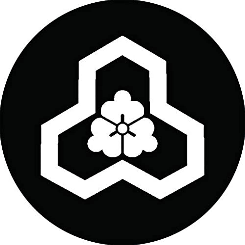 家紋シール 変わり花亀甲紋 布タイプ 直径40mm 6枚セット NS4-2738