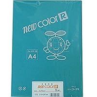 (まとめ買い)リンテック 色画用紙R A4 50枚 エメラルド 【×5セット】