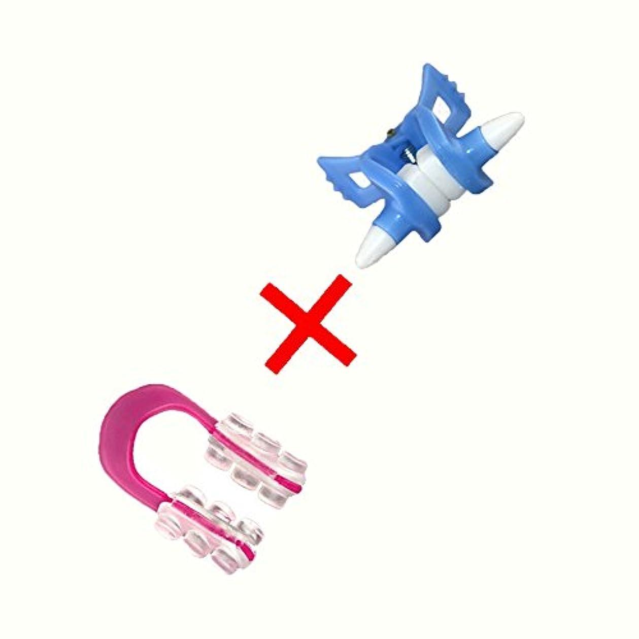 配送比較データHommy 鼻を高くするための矯正クリップ 鼻高々ノーズアップ 美容グッズ