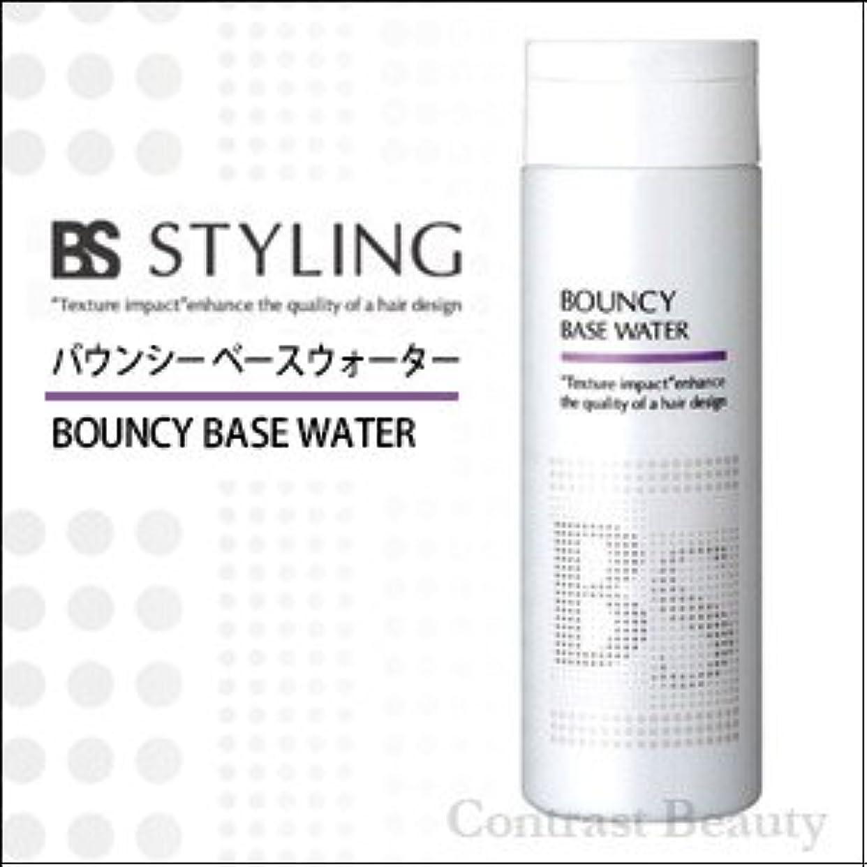 バスルーム斧神経【X2個セット】 アリミノ BSスタイリング バウンシー ベースウォーター 190g