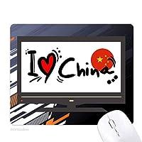 私は中国語の旗のイラストの愛の愛の心 ノンスリップラバーマウスパッドはコンピュータゲームのオフィス