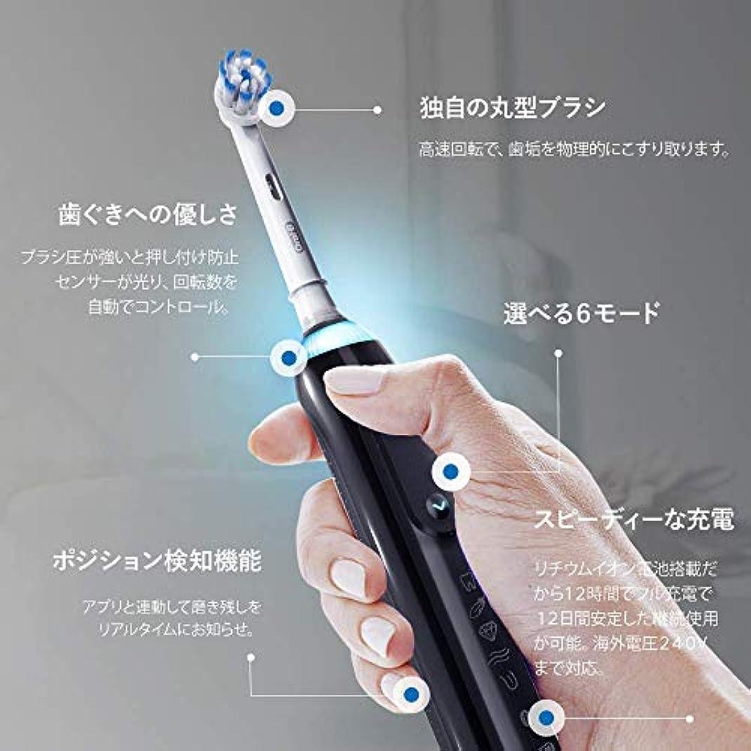 切るアソシエイト強化ブラウン オーラルB 電動歯ブラシ ジーニアス10000A ブラック D7015266XCMBK D7015266XCMBK