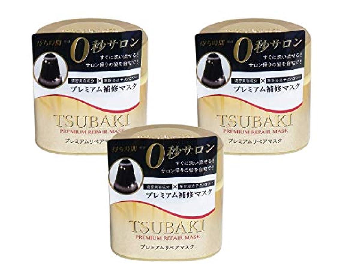 石膏ラックキャラクター【まとめ買い】TSUBAKI プレミアムリペアマスク 180g×3個