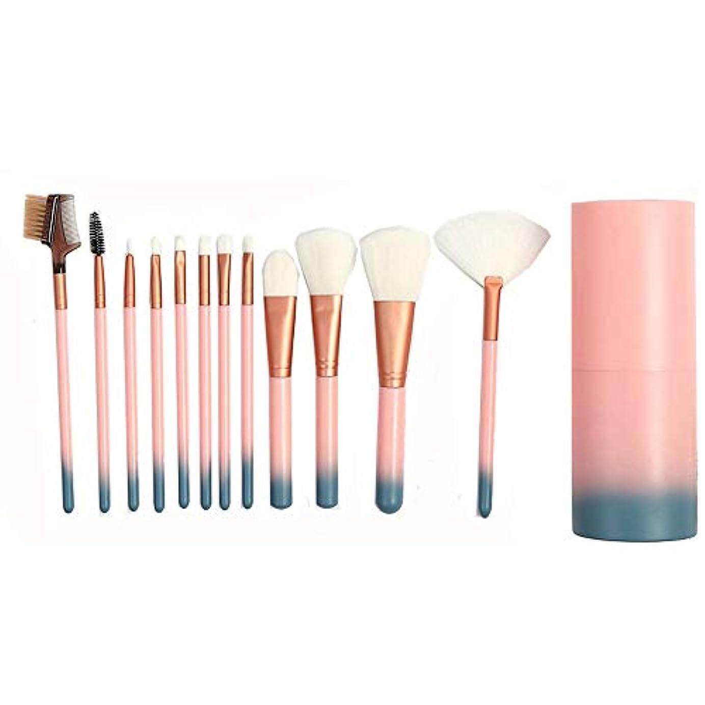 グロー明るいフライカイトメークブラシ 12本セット 化粧ブラシセット 人気 化粧筆 高品質 柔らかい コスメ ブラシ 収納ケース付き 旅行と贈り物に最適