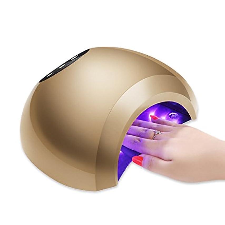 48WネイルランプUVビールジェルネイルドライヤー24ビーズ3タイマー設定10秒/ 30秒/ 60秒と自動センサー、プロ用ゲル硬化用硬化ランプ