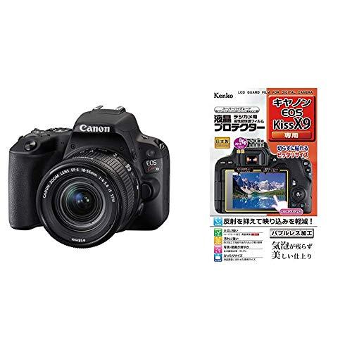 Canon デジタル一眼レフカメラ EOS Kiss X9 EF-S18-55 IS STM レンズキット(ブラック) KISSX9BK1855F4ISSTML  Kenko 液晶保護フィルム 液晶プロテクター Canon EOS Kiss X9用 KLP-CEOSKISSX9