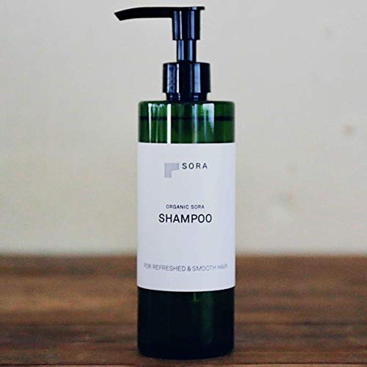 不一致販売計画株式ORGANIC SORA SHAMPOO【レモンベースの香り】
