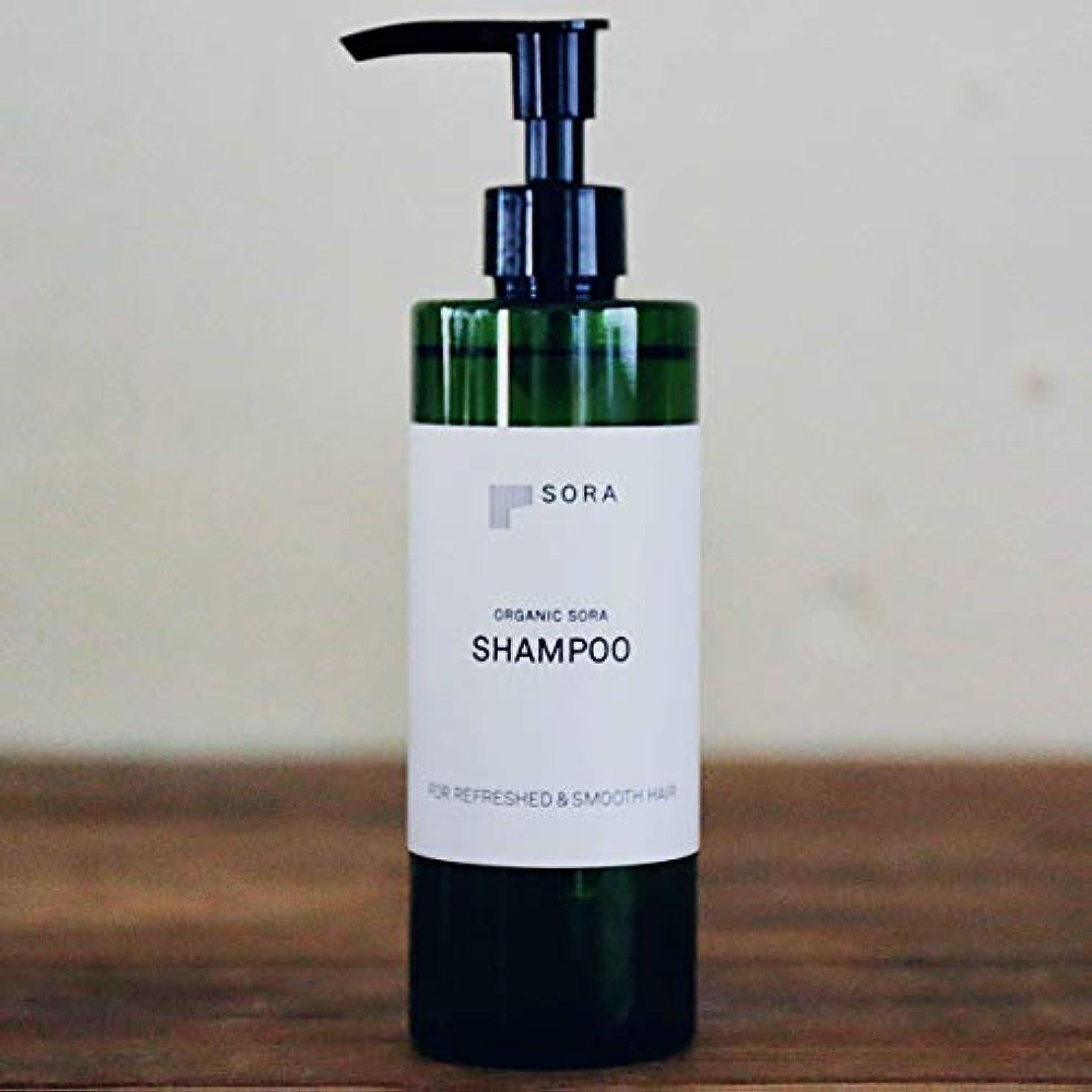 項目男らしいトロイの木馬ORGANIC SORA SHAMPOO【レモンベースの香り】