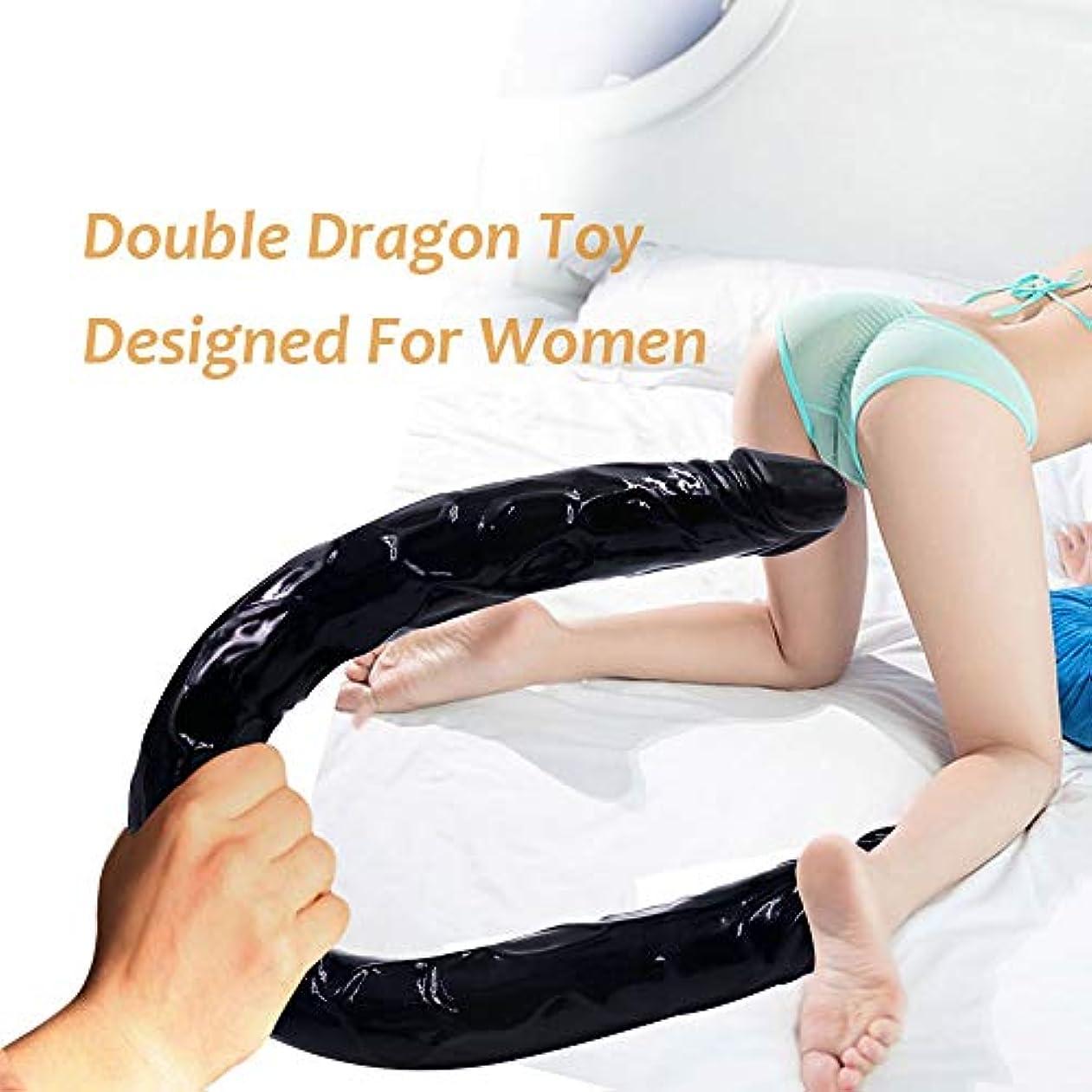 パッチ中国バックペニス 55cm両面ビッグトイソフトフレックス可能なダブルヘッド-マッサージ マッサージャー