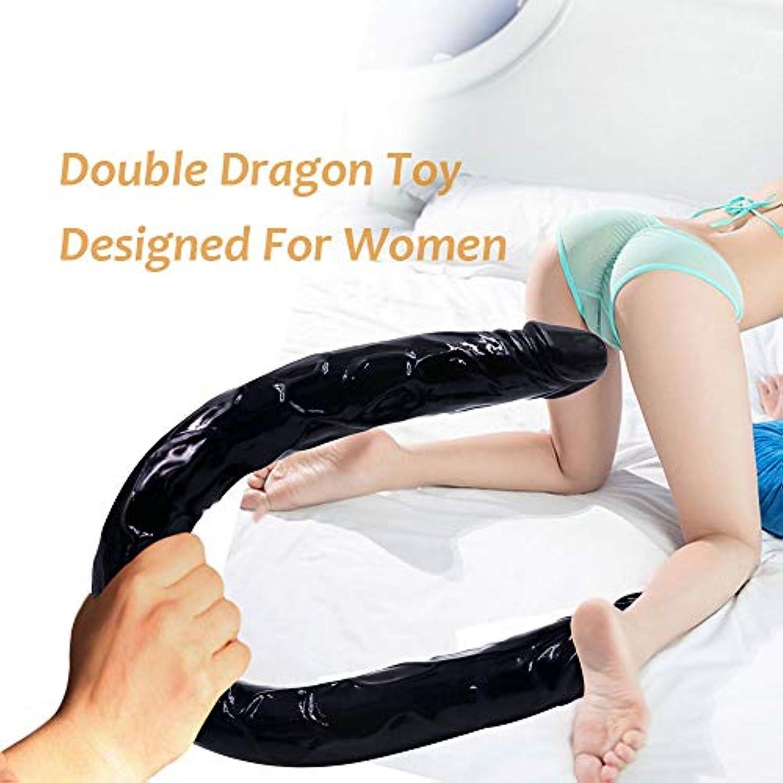 豊富にネブ供給ペニス 55cm両面ビッグトイソフトフレックス可能なダブルヘッド-マッサージ マッサージャー