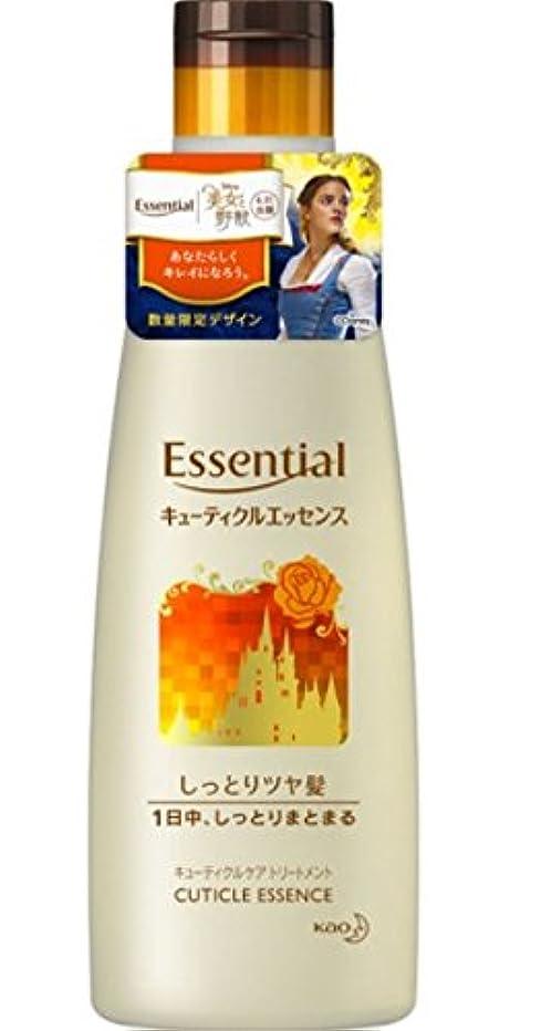 試してみるシネマ恥ずかしさエッセンシャル(Essential) 【数量限定】 美女と野獣 キューティクルエッセンスR (トリートメント) 250ml