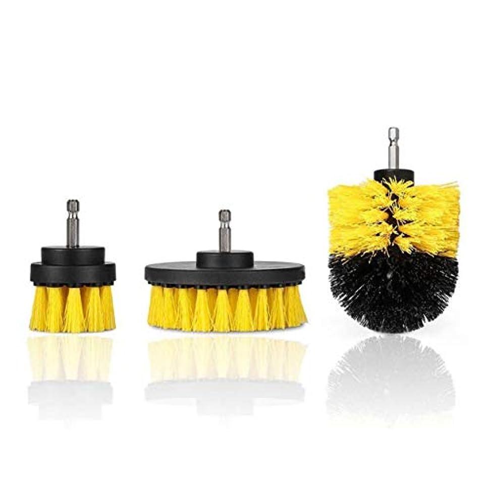 Saikogoods 3枚/セット 2 / 3.5 / 4インチ 多機能 Electrodrillクリーニングブラシ タイルグラウトパワースクラバー クリーニングドリルブラシ 浴槽クリーナー 黄
