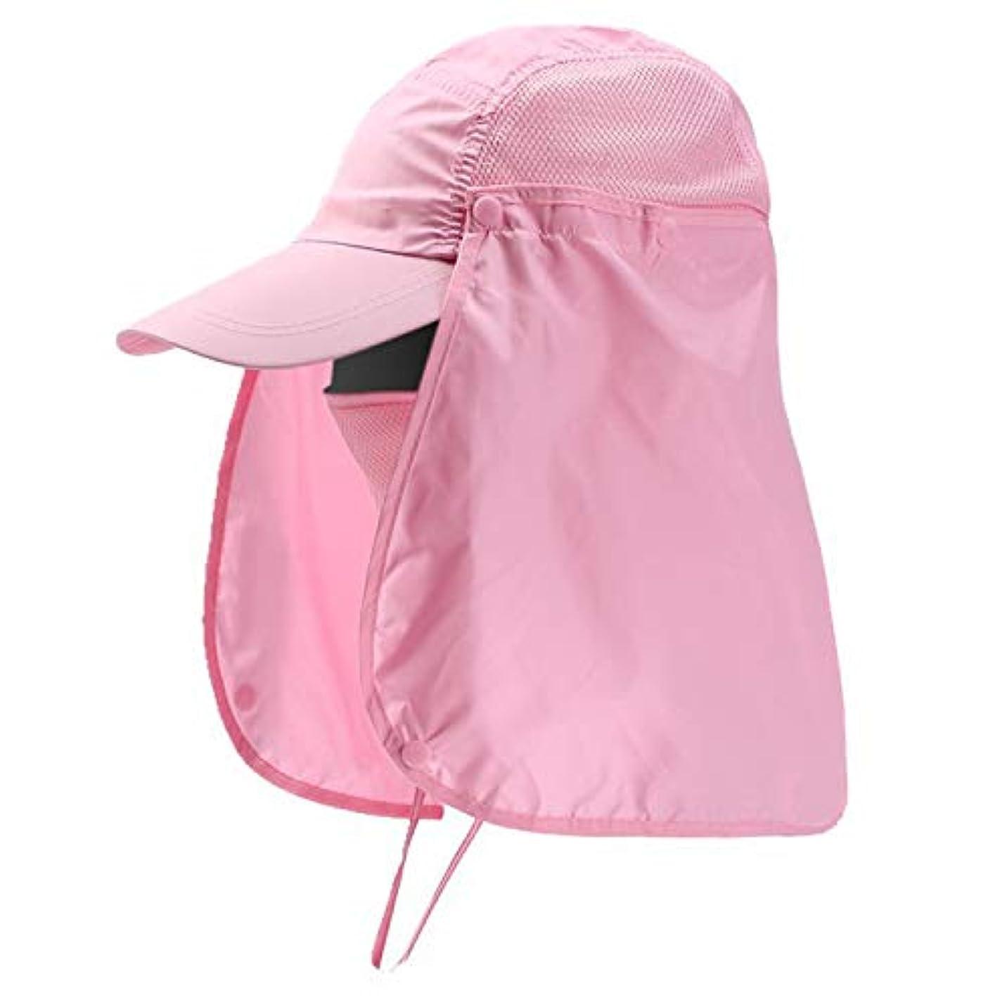 教義バンジョー実業家WONDER LABO(ワンダーラボ) 日よけ帽子 メンズレディース兼用 360度UVカット 日除け 紫外線対策 首ガード キャップ ランニング 釣り アウトドア 農作業 ガーデニング 夏フェス に! [Y2]