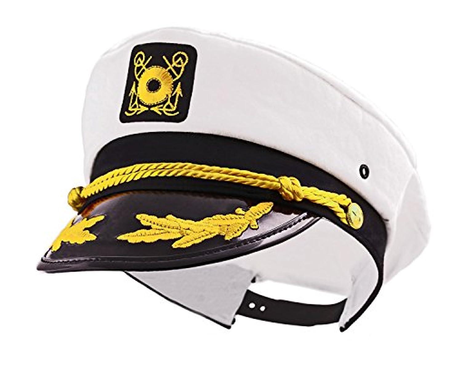 ピザピストルホールドオールiCoole 男女共用の人気船長帽子 ポリスハット コスプレ道具 コスチューム用 パーチィー仮装用 フリーサイズ ホワイト