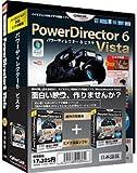 PowerDirector 6 Vista ビデオ編集攻略本セット