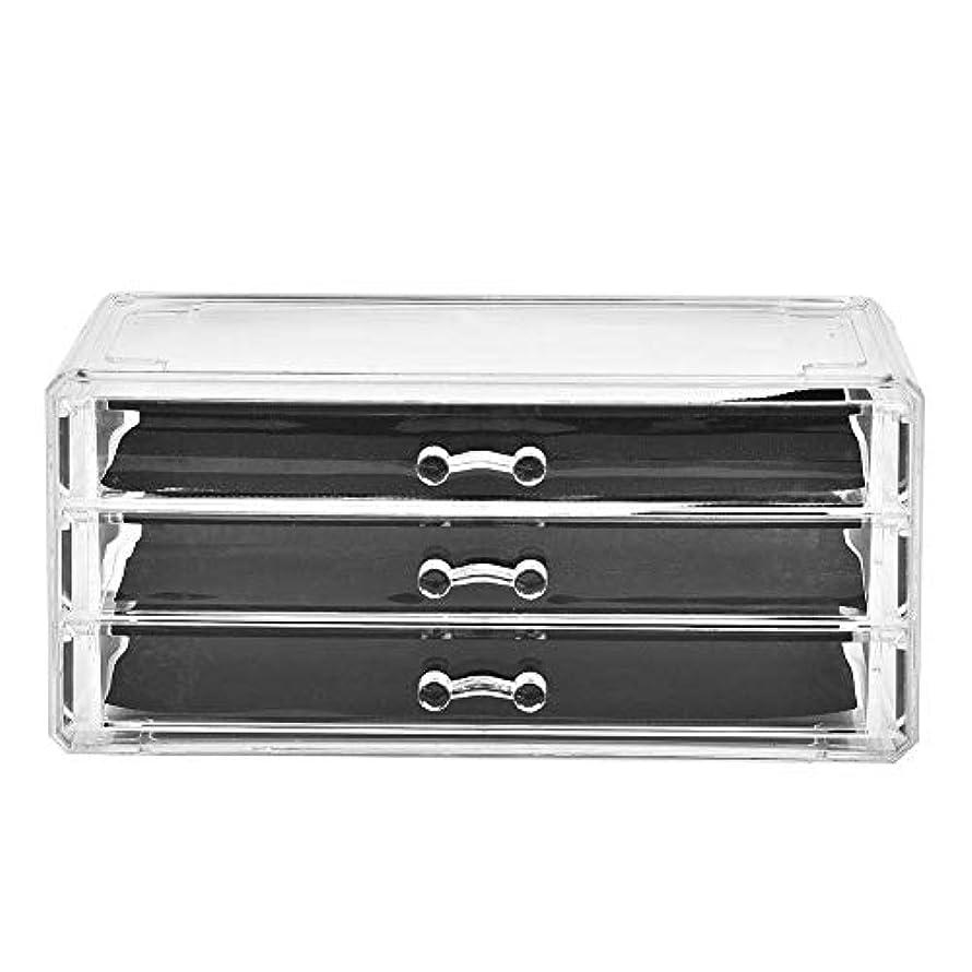 どうやって一般的に逃れる化粧品収納ボックス 卓上化粧ボックス 透明化粧品ケース 口紅収納 ジェルネイル 収納 小物入れ 引き出し 高级感 耐久 おしゃれ