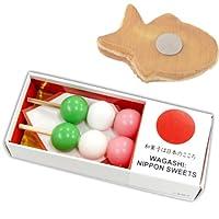 マグネット 雑貨 磁石 和菓子マグネット2個組 三色団子 MGW005500
