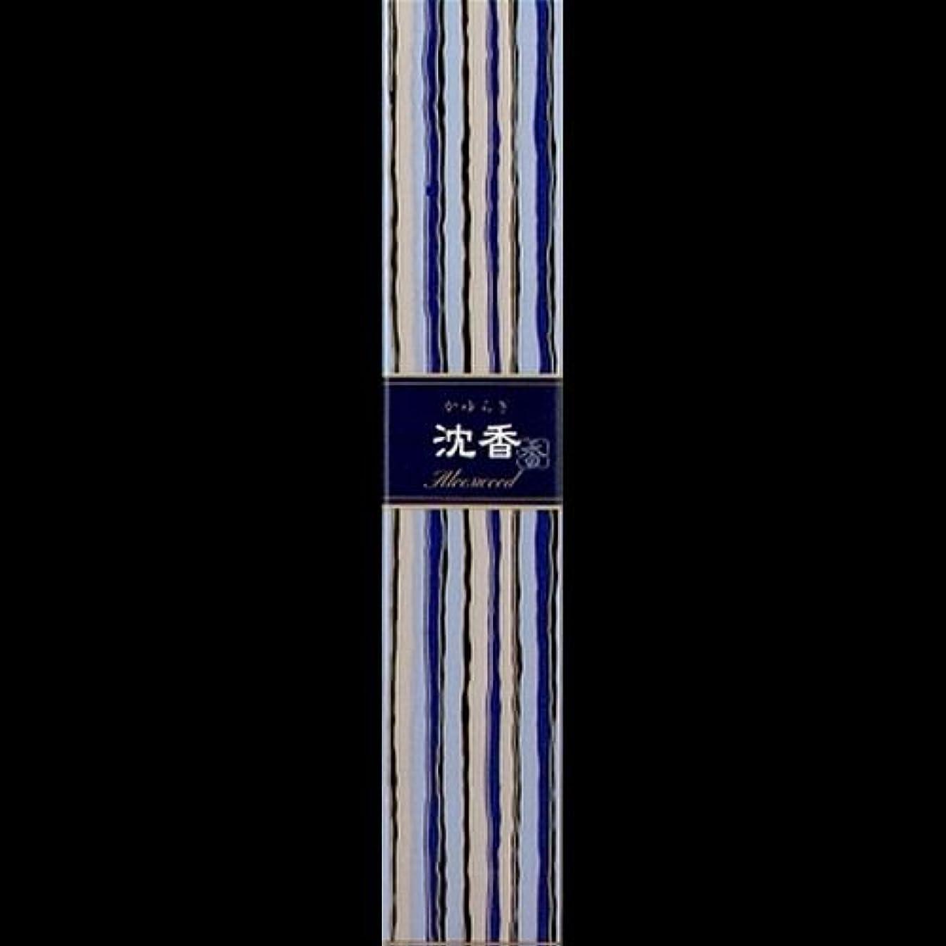 集計ミスペンド洗う【まとめ買い】かゆらぎ 沈香(じんこう) ×2セット