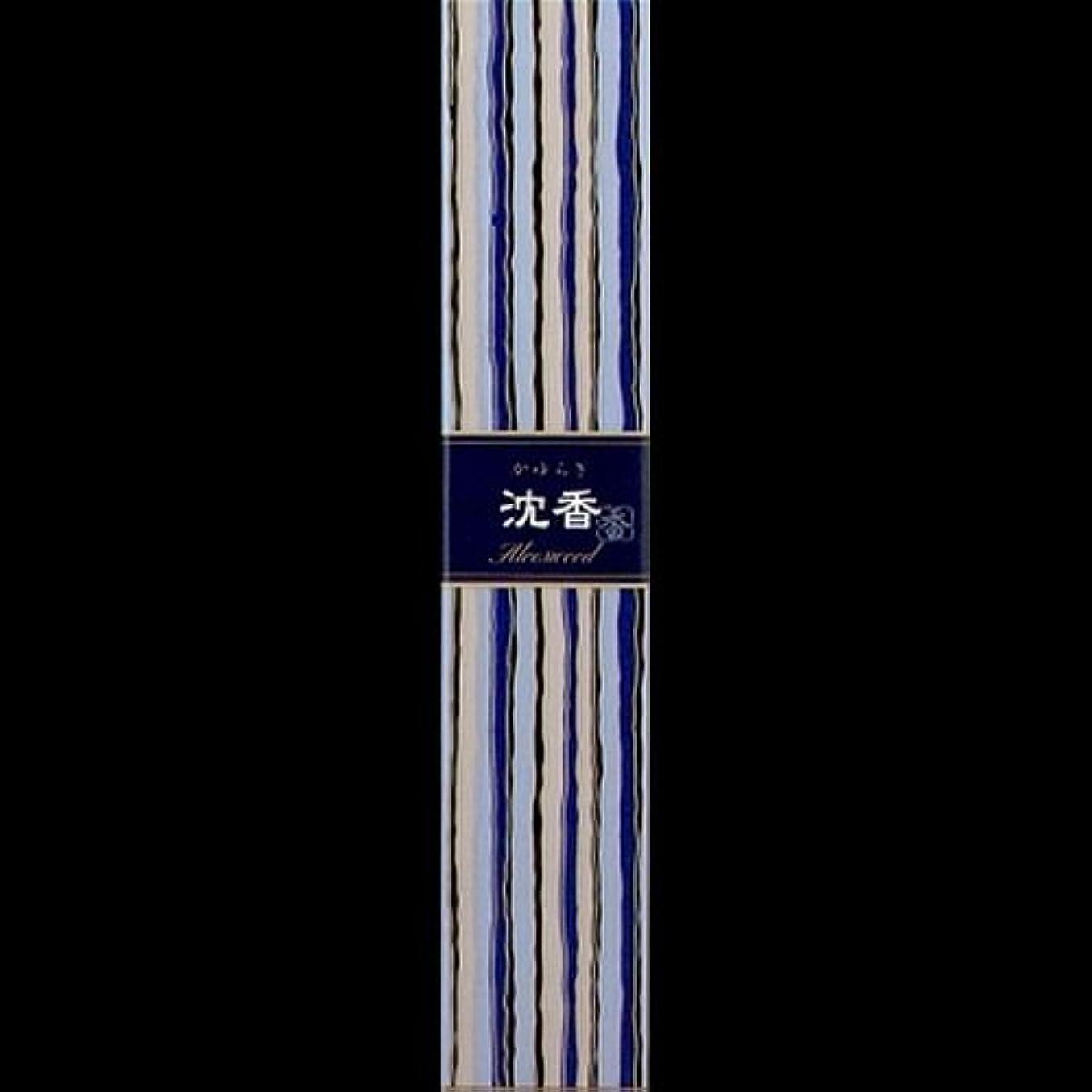屋内でディスク有益【まとめ買い】かゆらぎ 沈香(じんこう) ×2セット