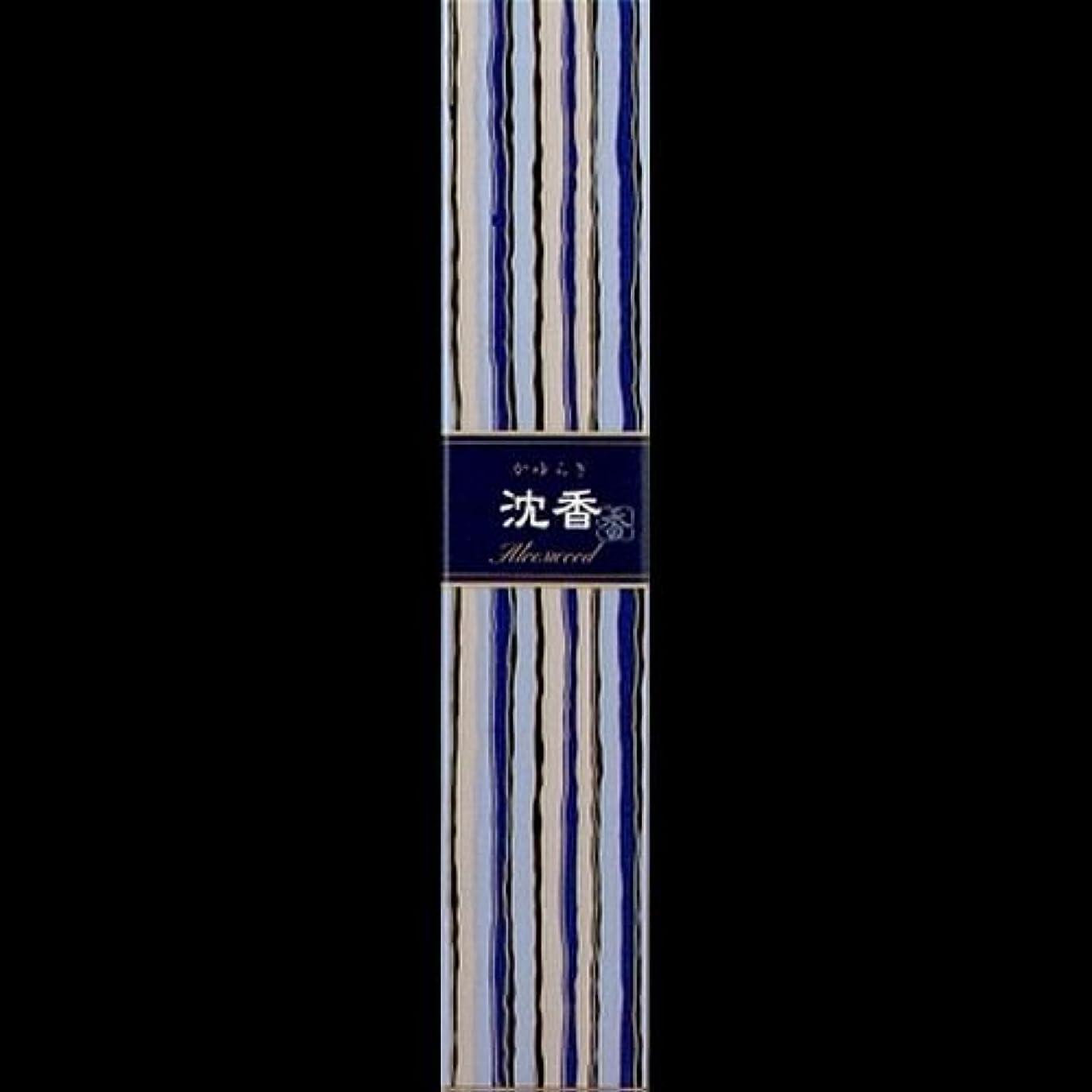 ルートまっすぐリングバック【まとめ買い】かゆらぎ 沈香(じんこう) ×2セット