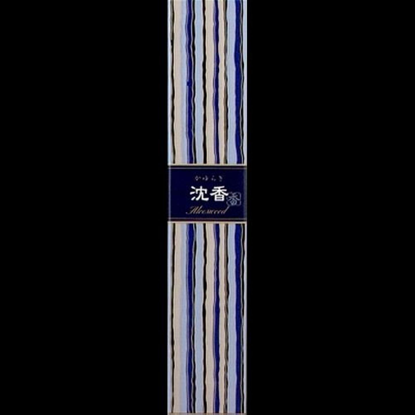 ブルーベル境界酔っ払い【まとめ買い】かゆらぎ 沈香(じんこう) ×2セット