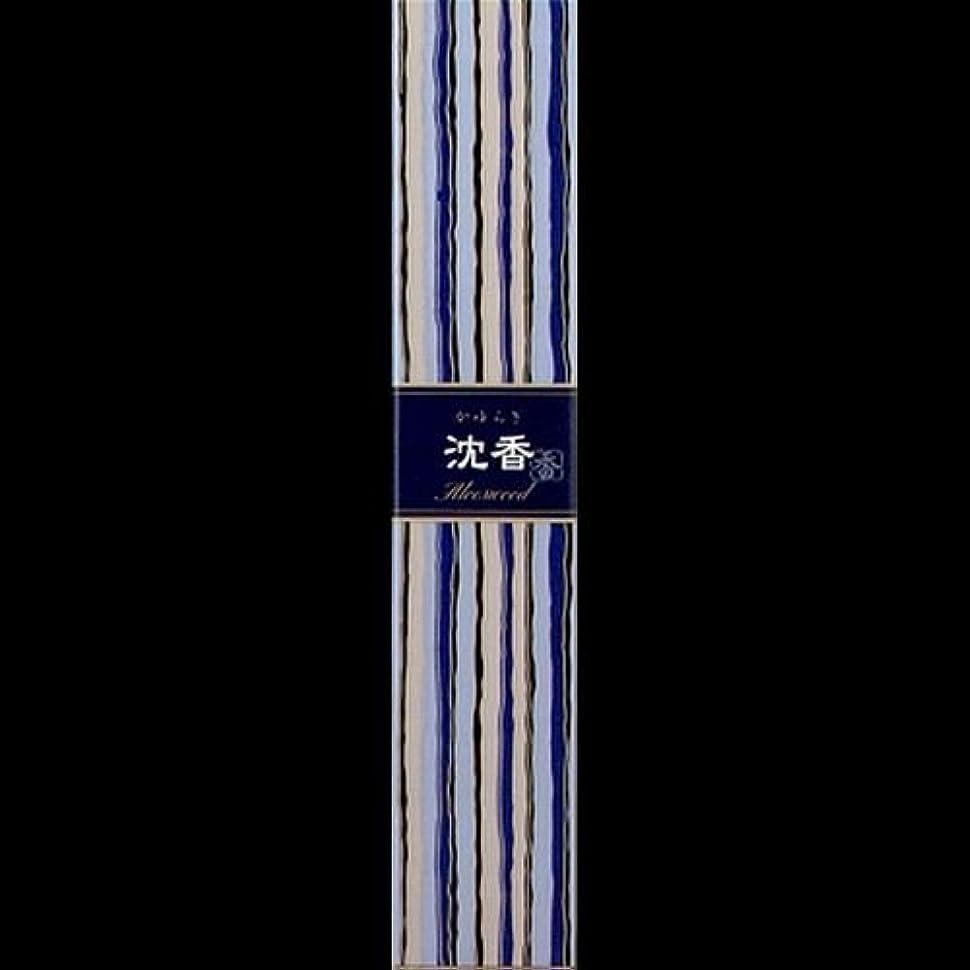 にんじん美人対称【まとめ買い】かゆらぎ 沈香(じんこう) ×2セット