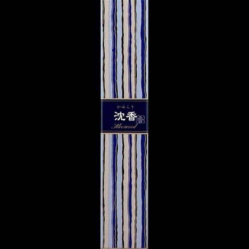 電話をかけるピアース専門化する【まとめ買い】かゆらぎ 沈香(じんこう) ×2セット