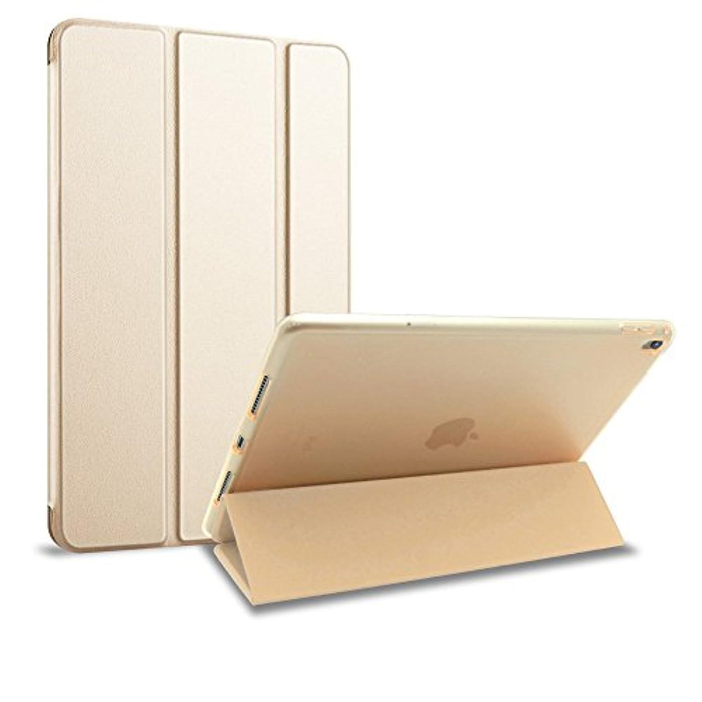 仮説もつれすきMS factory iPad Pro 9.7 ケース カバー アイパッド プロ ipadpro 2016 9.7インチ スマートカバー 耐衝撃 ソフト フレーム オートスリープ 全9色 シャンパン ゴールド 金 IPDP9-S-TPU-GD