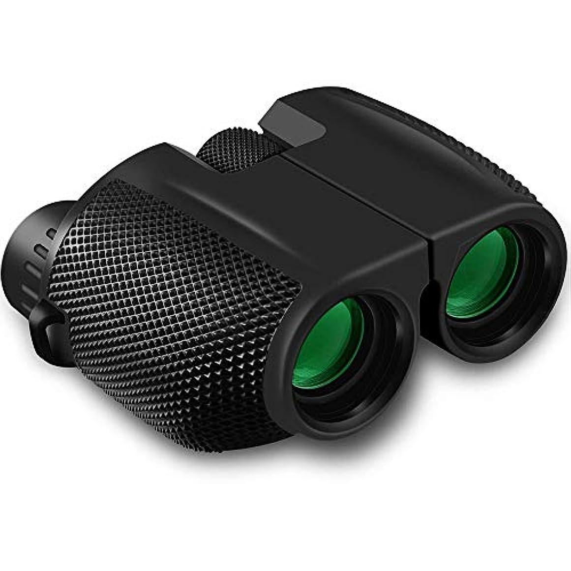 器官スタック人種双眼鏡10×25高精細多層コーティングローライトナイトビジョン望遠鏡用旅行パフォーマンスボールゲーム