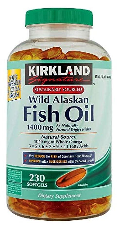 オプション透明に担当者Kirkland Signature Wild Alaskan Fish Oil 1400mg, 230 Count by Kirkland Signature