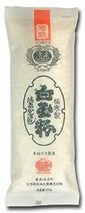 火乃国 白玉粉 別製清泉印 200g
