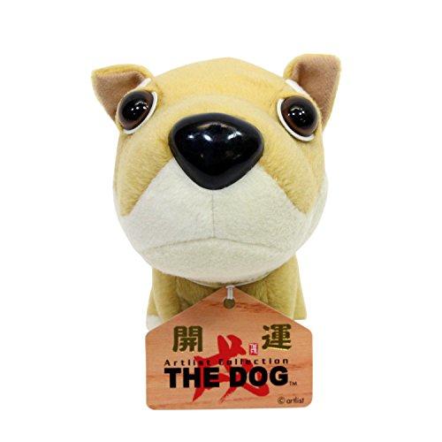 2018年 干支 THE DOG(ザ ドッグ) 開運 マスコット 柴犬