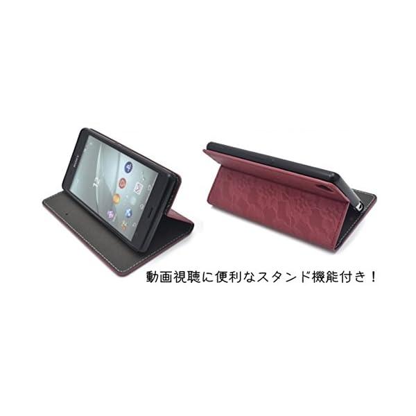 PLATA Xperia Z3 ケース 手帳型...の紹介画像4