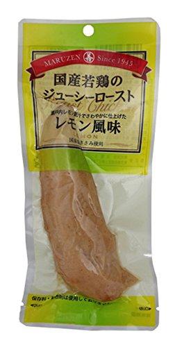 丸善 国産若鶏のジューシーローストレモン風味 1本×10個