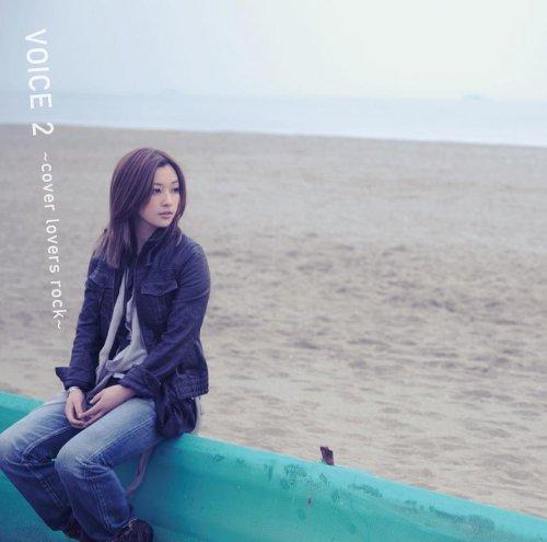[画像:VOICE2~cover lovers rock~]