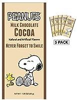 スヌーピー ミルクチョコレートココア( 35g×5袋) 賞味期限 2020-12 Snoopy Milk Chocolate Cocoa (35g×5 Best before date 2020-12