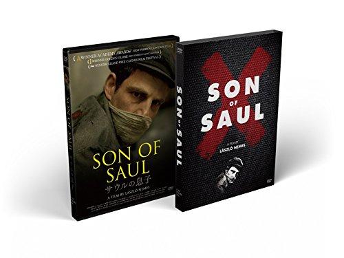 サウルの息子 [DVD]の詳細を見る